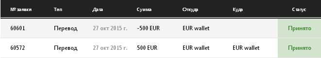 depozit-500-eur